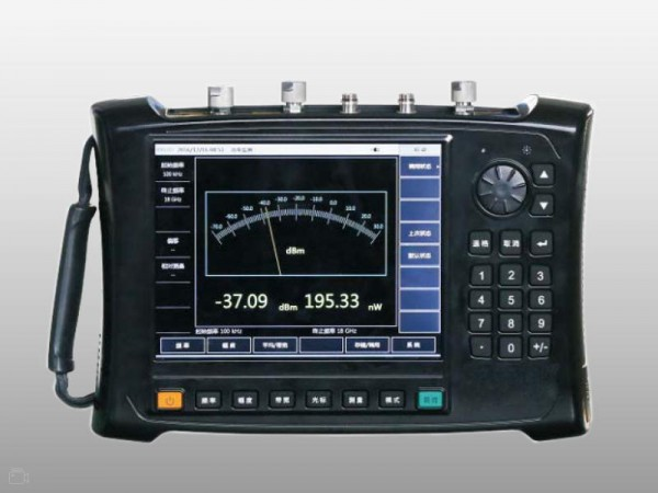 SK-S5105 Handheld Multifunctional Analyzer